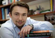 dr inż. Grzegorz Gorczyca